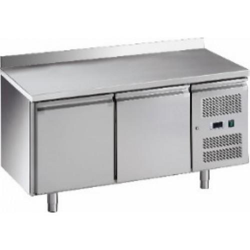 Стол холодильный SRHB 2200TN